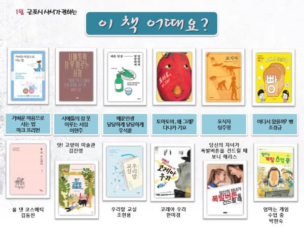 한국 책 추천
